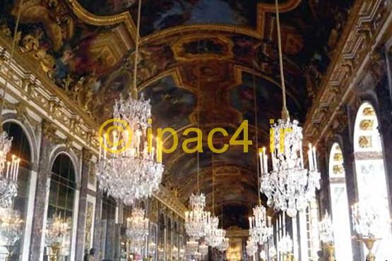 تالار آینه ها در کاخ اصلی ورسای