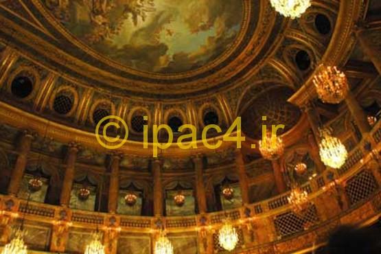 اپرا روایال در مجموعه کاخ های ورسای.
