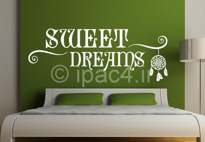 برچسب دیواری,دکوراسیون اتاق خواب,رنگ دیوار,دیوار اتاق,لرچسب دیوار اتاق خواب