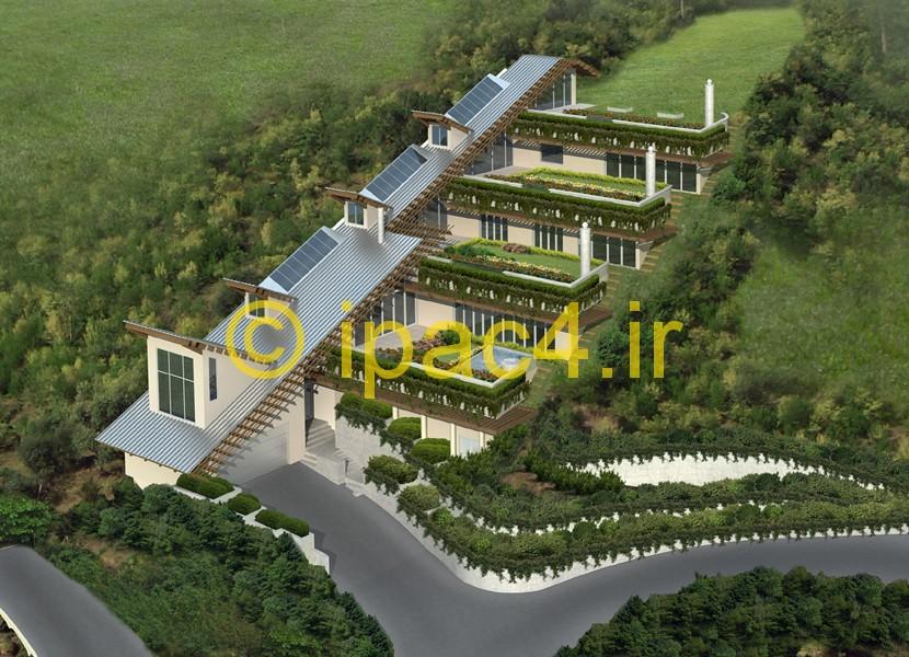 بام سبز,معماری سبز