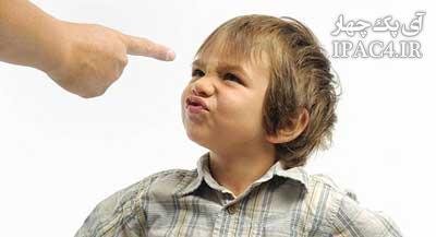 چرا کودکمان دروغ میگوید؟,روانشناسی کودک