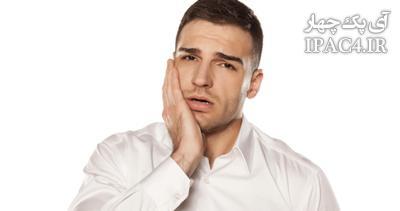 نسخه طب سنتی برای درد دندان