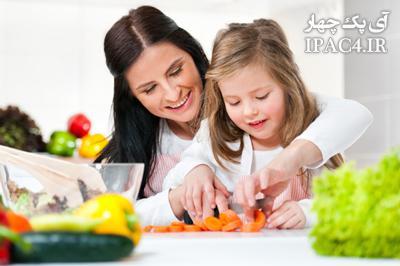 چگونه میتوان به کودک در کارهای خانه مسوولیت داد؟