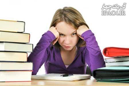 چگونه براى روزهاى امتحان برنامه ریزى کنیم؟