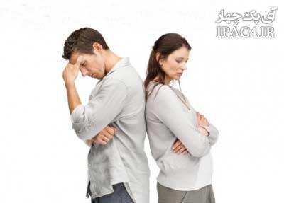 اگر زن و شوهری دچار دوست داشتن فرسایشی شده باشند، باید چکار کنند؟