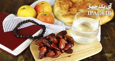 نکات تغذیه در ماه مبارک رمضان