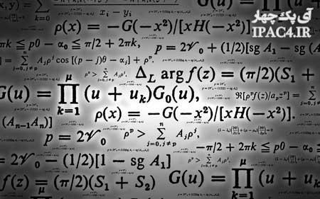 نظریه ی علمی چیست؟
