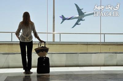 15 کاری که نباید در سفرهای تنهایی انجام دهید