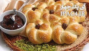 روش تهیه نان گل مربایی خوشمزه