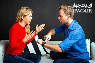 علل خیانت مالی همسران در زندگی زناشویی چیست؟