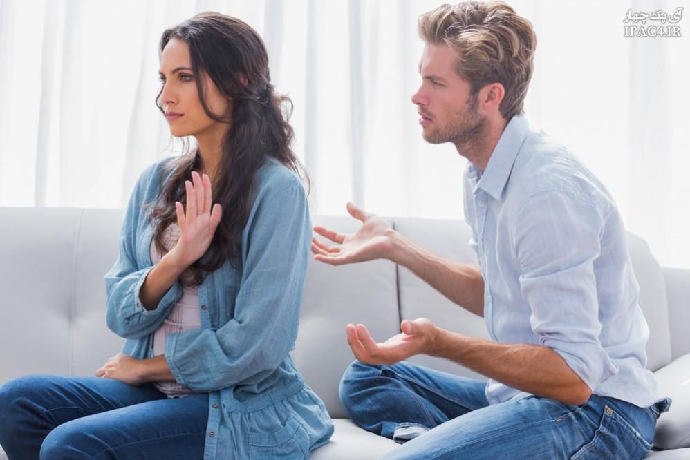 با یک همسر ایراد گیر چه کنیم؟