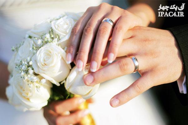 به آزمایشات قبل از ازدواج توجه ویژه داشته باشید