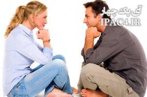 مهمترین عامل خوشبختی در زندگی زناشویی