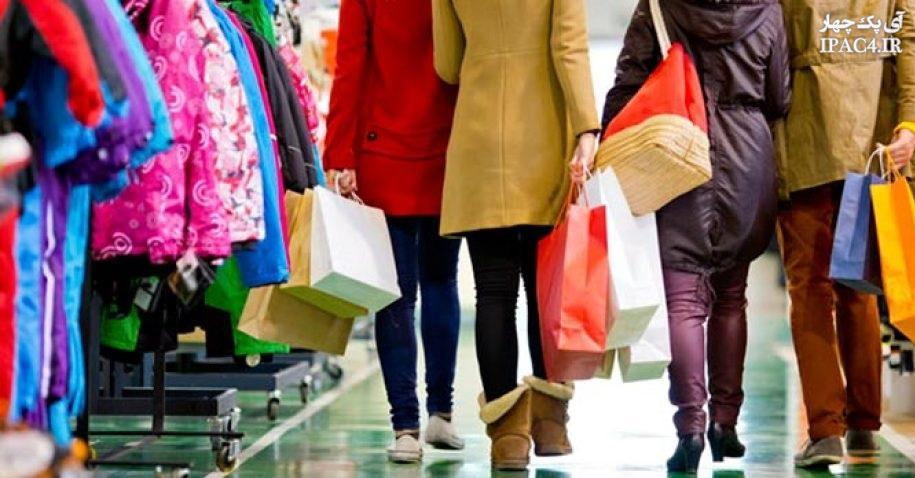 برای خریدهای عیدتان فکر شده عمل کنید