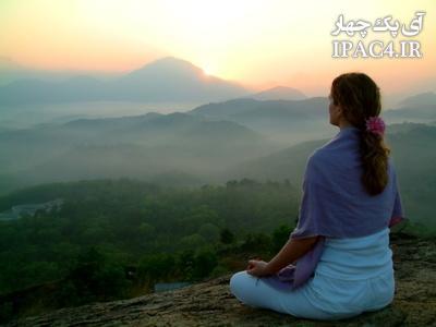 راهکارهایی برای رسیدن به آرامش
