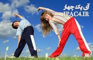 دانستنی هایی راجب ورزش کودکان