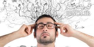 اضطراب می تواند به تقویت حافظه کمک کند