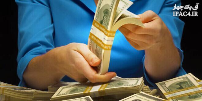 راهکارهای پولدار شدن تضمینی