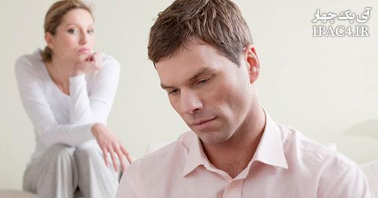 این نصایح زناشویی را قبول نکنید..!
