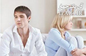 آشنایی با جملات ممنوعه در زندگی زناشویی