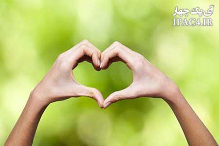 چه تفاوتی بین عشق و هیجان وجود دارد؟
