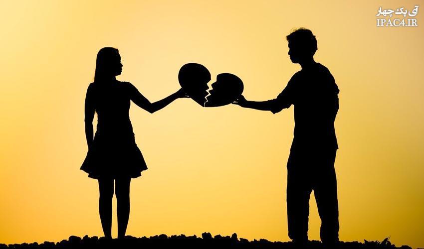 راهکارهایی برای رهایی از عشق یکطرفه