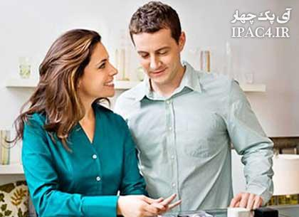 راهکارهایی برای استحکام روابط زناشویی